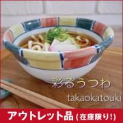 三色十草6.0玉渕丼(入数:3)