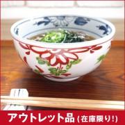 赤絵万暦5.5多用丼(入数:2)