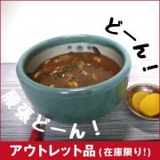 Gとべ花紋5.5厚口腰張丼(入数:2)