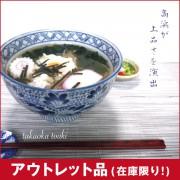 5.5高浜丼(入数:2)